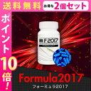 C22-formula2017-2p
