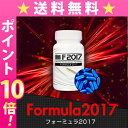 C22-formula2017