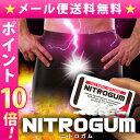 C22-nitrogum