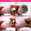 ピンクデンマ 2 plus / デンママッサージ device small size train movement massage handy massager refresh woman static sound of popularity