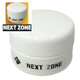 送料無料 NEXT ZONE ネクストゾーン/メンズクリーム 男性 健康