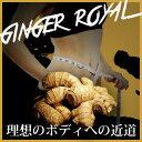 Gingerroyal