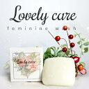 Lovelycare
