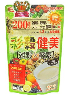 Aya grain healthy beauty / beauty health dieting diet support c6720150701