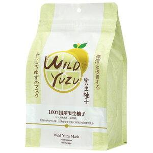 恵みのエッセンスマスク WY 31枚入り/スキンパック シートパック スキンケア 美容 健康 肌 柚子