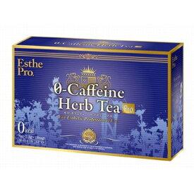 エステプロラボ ゼロカフェインハーブティープロ 10包/美容ドリンク ヘルスサポート ダイエット 茶