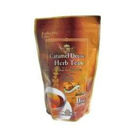 メール便送料無料 エステプロラボ キャラメルデトックハーブティープロ 30包/美容ドリンク ヘルスサポート ダイエット 茶