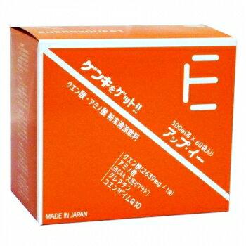 アップ・イー(500ml用×60袋入り)/健康維持 生活リズム クエン酸 ジュース感覚 栄養ドリンク