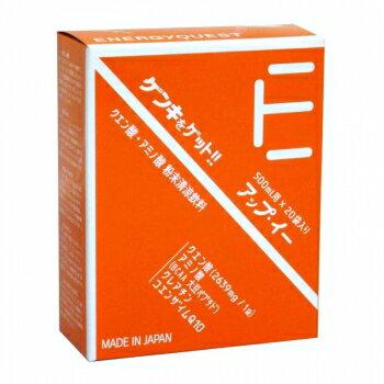 アップ・イー(500ml用×20袋入り)/健康維持 生活リズム クエン酸 ジュース感覚 栄養ドリンク