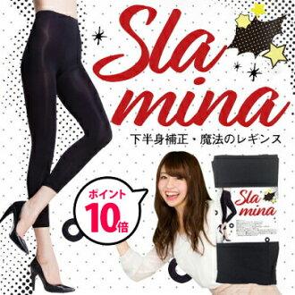 Arrival at スラミーナ slamina/ pressure leggings diet beauty healthy leg slim support revision