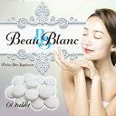 Beaublanc
