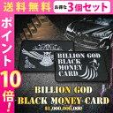 C75 blackmoneycard 3