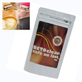 デトクリアカフェ メール便送料無料/ダイエットコーヒー 美容 健康 ダイエットドリンク
