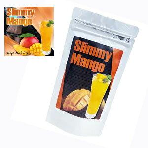 スリミーマンゴー 2個セット メール便送料無料/ダイエット ドリンク 美容 健康