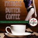Fatdellcoffee