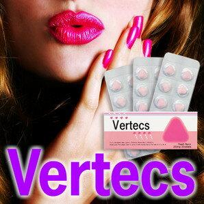 【メール便OK】ヴァーテックス Vertecs/サプリメント 美容 健康 口臭ケア ラブサプリ 女性