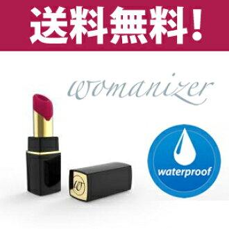 Womanizer2GO umanaiza 2前進黑色/嘴唇桿式demmamassaji器小型電動按摩不利條件按摩師恢復精力女性人氣靜音