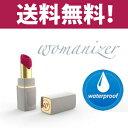 Womanizer2GO ウーマナイザー2ゴー ホワイト /リップスティック型 デンマ マッサージ器 小型 電動マッサージ ハンディマッサージャー リフレッシュ...