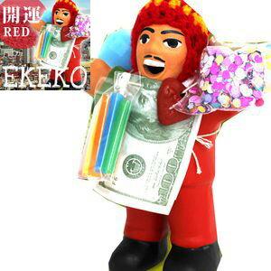 エケコ人形 RED送料無料★ 14cm/開運人形 幸運 金運 愛情運 ラッキーアイテム お守り