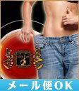 スリムイヴ SlimEVE【メール便送料無料】/ダイエット茶 美容 健康 スリム ダイエットティー ダイエットサポート
