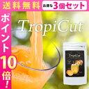 C86 tropicut 3p