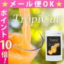 C86 tropicut
