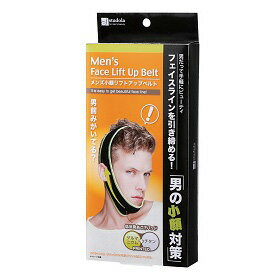 メンズ小顔リフトアップベルト/補正 矯正 ベルト フェイスライン 健康 メンズ 小顔対策