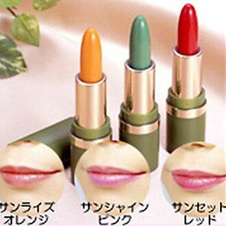 汤米丰富改变胭脂和口红又不需要的唇化妆唇唇护理口红唇膏光泽