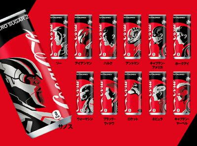 コカ・コーラゼロ250ml缶(アベンジャーズデザイン)全12種類コンプリートセット30本送料無料(九州・沖縄・離島を除く)・メーカー直送・代引不可/コカコーラ