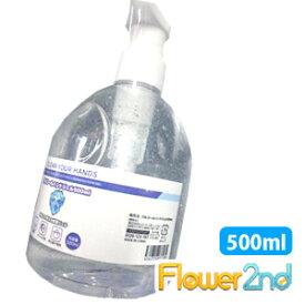 在庫あり ハンドジェル アルコール 除菌 500ml/対策 除菌 ウイルス アルコール洗浄 速乾性 大容量