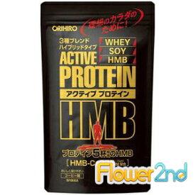 【メール便送料無料】オリヒロ アクティブプロテインHMB/サプリメント 美容 健康 ヘルシー 身体づくり 大豆