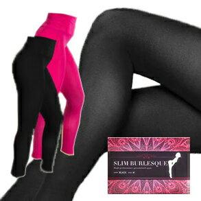 SLIM BURLESQUE スリムバーレスク Sサイズ ブラック 送料無料/補正 着圧 レギンス ダイエット 美容 健康