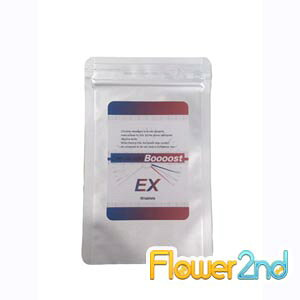 Citrulline99BoooostEX シトルリン99ブーストEX メール便送料無料/サプリメント 男性 健康 メンズサポート