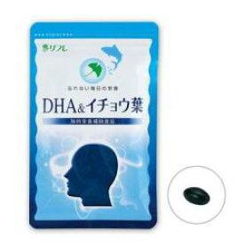 リフレ DHA&イチョウ葉/サプリメント 美容 ヘルシーサポート
