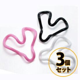 ストレッチハーツ 3個セット送料無料/保阪尚希プロデュース ストレッチアイテム 肩甲骨 美容 健康