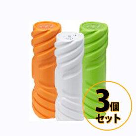 ストレッチターボ 3個セット 送料無料/保阪尚希プロデュース ストレッチアイテム 肩甲骨 美容 健康
