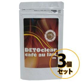 デトクリアカフェ 3個セット 送料無料/ダイエットコーヒー 美容 健康 ダイエットドリンク