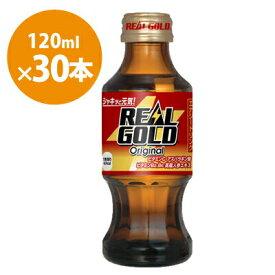 リアルゴールド オリジナル 120ml瓶 30本 メーカー直送・代引不可/コカコーラ