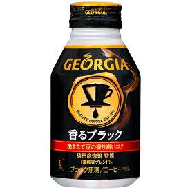 ジョージア 香るブラック 290mlボトル缶 3ケース72本 送料無料(九州・沖縄・離島を除く)・メーカー直送・代引不可/コカコーラ