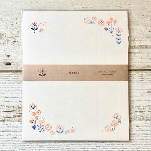 レターセットWashu お手紙セット オレンジ花 植物 美濃和紙製
