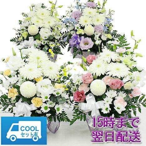 【花】【弔事用】お供えアレンジ&花束(お任せスタンダード)