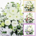 お供え弔事法事供花献花ペットのお悔やみ仏花のお花