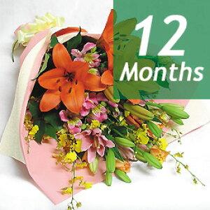 季節の花束・デラックス-12ヶ月定期便-
