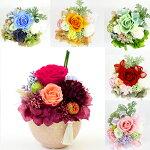 プリザーブド送料無料誕生日結婚祝敬老の日お供えお花
