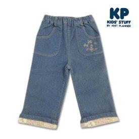 KP(ニットプランナー)裏地付 mimiちゃん刺繍のデニムパンツ(ブルー)80cmベビー 子供 キッズ 女児 ガールズ セール 値下げ ズボン ジーンズ Gパン 秋冬物[特価品につき返品交換はできません]