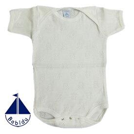 ベビー半袖 肌着 Babidu (バビドゥ) USスリーブボディ (3ヶ月6ヶ月12ヶ月18ヶ月24ヶ月)ベア透かし柄 ショートオール 正規品 可愛い 出産祝い ギフト プレゼント 半袖  Tシャツ ティディベアカバーオール ロンパース インナー