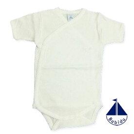 ベビー 肌着インポート Babidu (バビドゥ) 半袖前開きボディ・リブ編み×フライス(3ヶ月/6ヶ月/12ヶ月)ショートオール 正規品 可愛い 出産祝い ギフト プレゼント 半袖  Tシャツ カバーオール ロンパース インナー