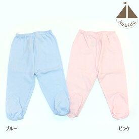 インポート ベビー肌着 Babidu (バビドゥ) 足付きパンツ(3ヶ月/6ヶ月)[ブルー/ピンク]ズボン 靴下付き 可愛い 出産祝い ギフト プレゼント ベビー 肌着 インナー 出産準備品