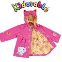 ネコレインコート Kidorable(キドラブル)ラッキーキャットのレインコート【新素材】フード付き子供用雨合羽 キッズ…