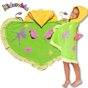 お祝いタオル 子供着ぐる 妖精 Kidorable(キドラブル)フェアリータオル(フード付タオル)インポート アメリカ直輸入 可愛い おくるみ 出産祝い プレゼント バスタオル ポンチ
